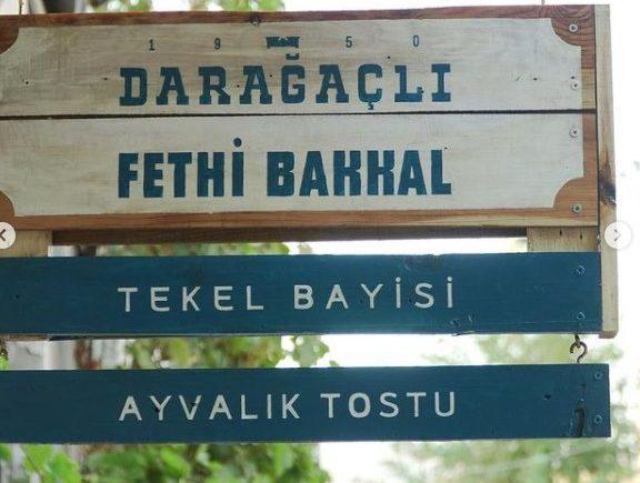 أ'21: الانخراط مع الحي من خلال الفن والتصميم_ Darağaç