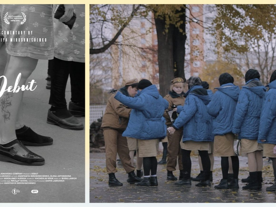 "The Body Undone Film Screening – ""Debut"""