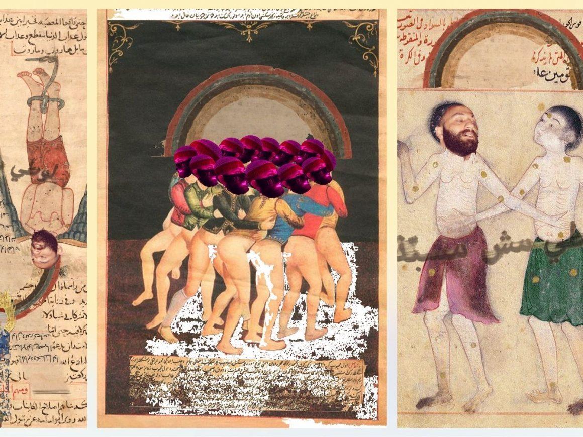 Ilk عِلْق – (Per)forming a Queer Arab Muslim Futuristic Vision