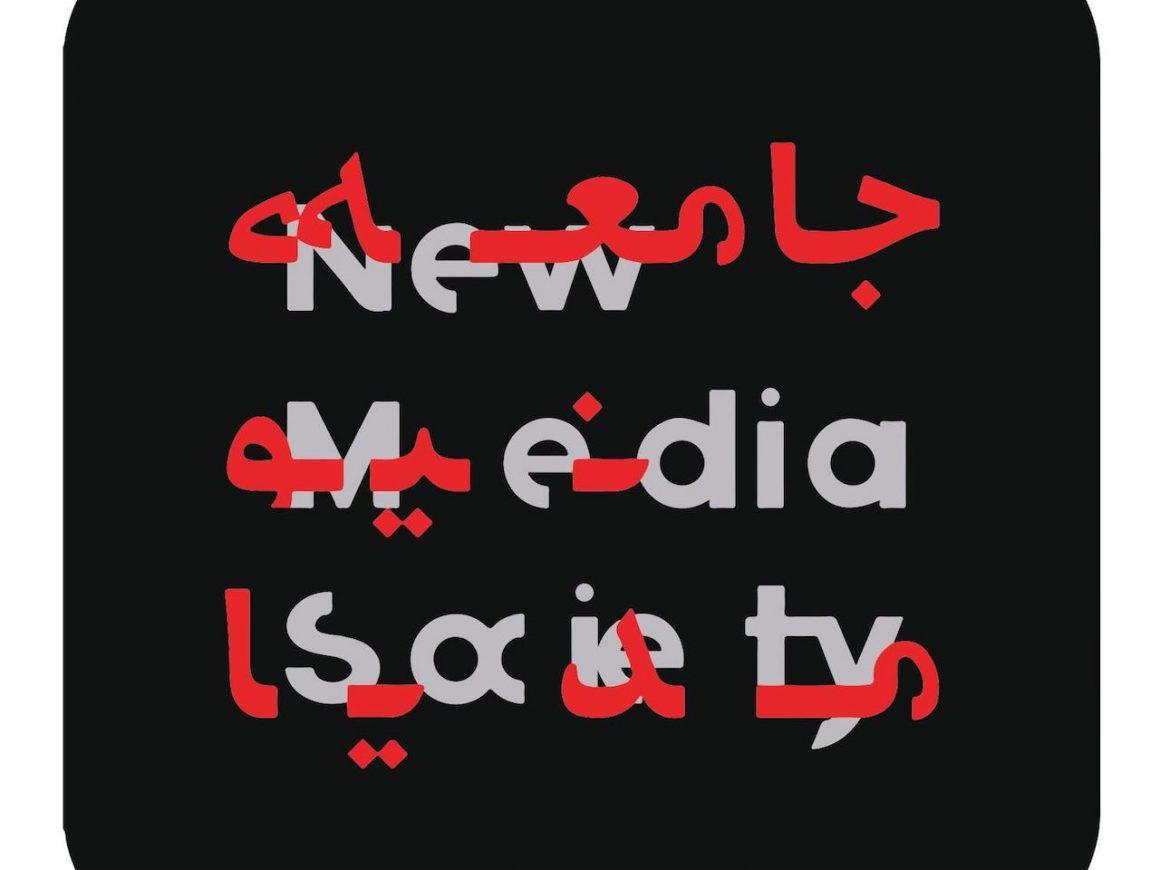 New Media Society