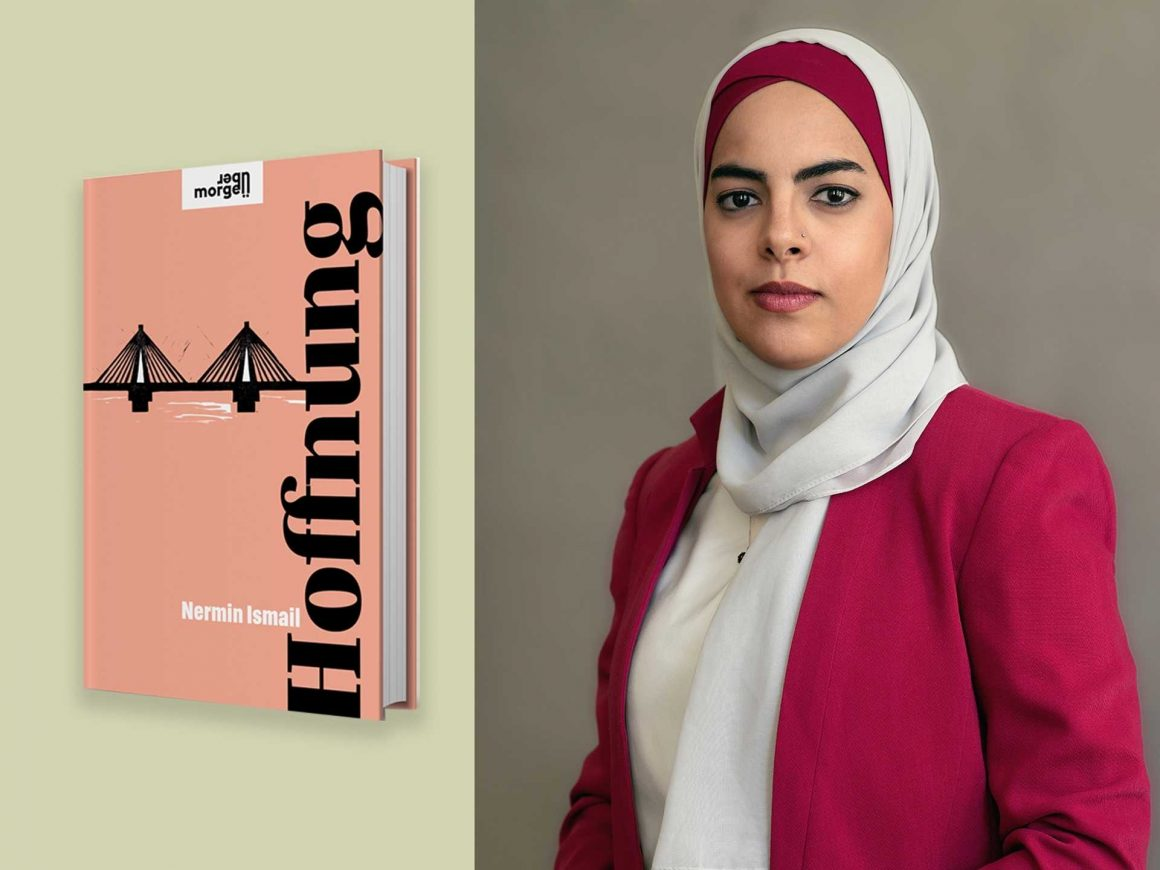 """""""Hope"""" - reading and discussion with Nermin Ismail"""